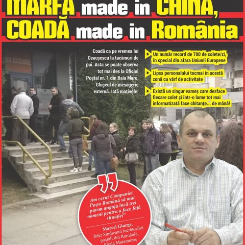 MARFĂ made in CHINA, COADĂ made in România