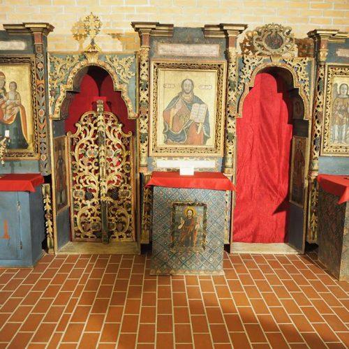 ICOANA- DOCUMENT din identitatea RELIGIOASĂ și CULTURALĂ